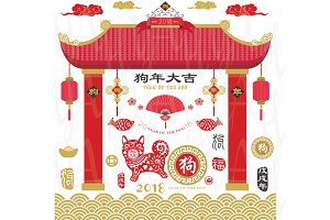 Chinese New Year Dog Elements