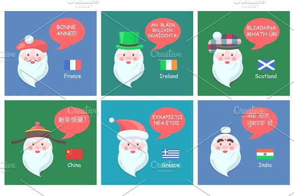 Santa Claus Set of Banners Vector Illustration in Objects