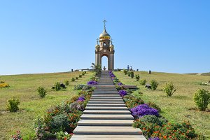 Orthodox chapel on a hill. Tabernacle in the Cossack village of Ataman. The stairs leading to the chapel