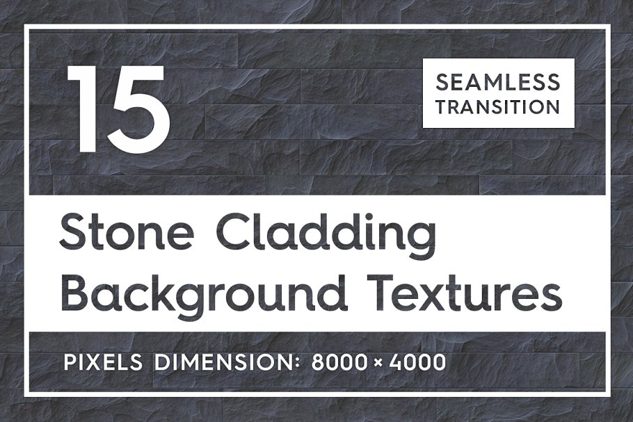 15 Seamless Stone Cladding Textures in Textures