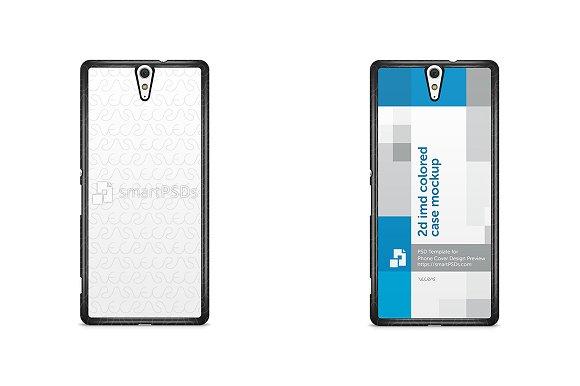 Sony Xperia C5 Ultra Phone Case