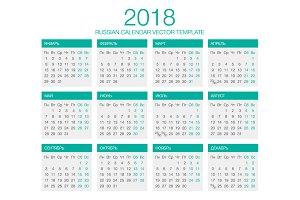 Russian Calendar Vector 2018