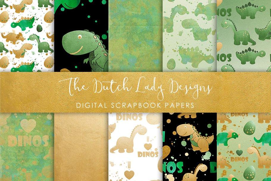 Dinosaur Pattern - Scrapbook Papers