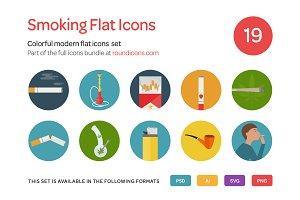 Smoking Flat Icons Set