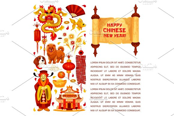 Chinese New Year vector decorations greeting card