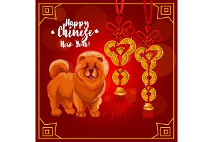 Chinese New Year dog card with zodiac animal