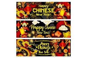 Chinese New Year dragon and lantern greeting card