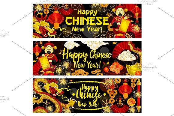 Chinese New Year dragon and lantern greeting card