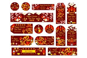 Chinese New Year tag, Spring Festival gift label