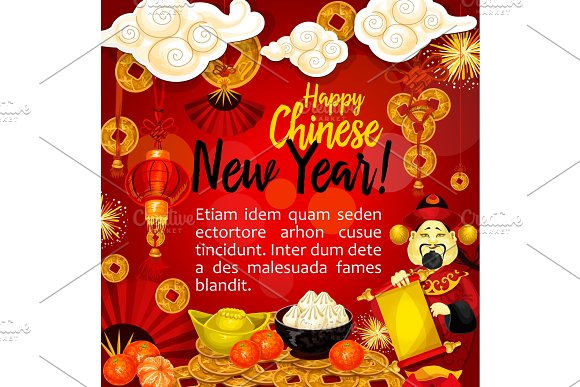 Chinese New Year greeting card for Spring Festival