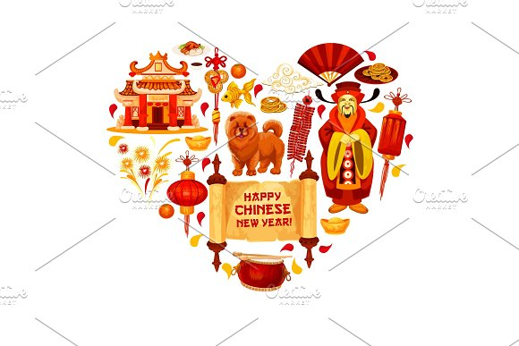 Chinese New Year vector China heart greeting card
