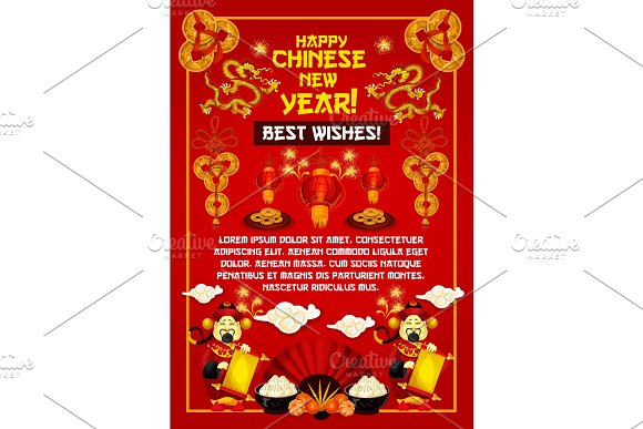 Chinese New Year vector ornaments greeting card