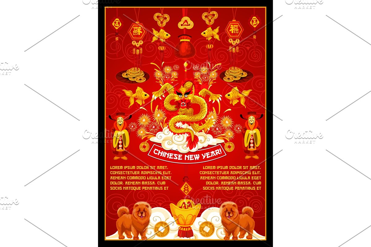 Chinese New Year vector golden greeting card