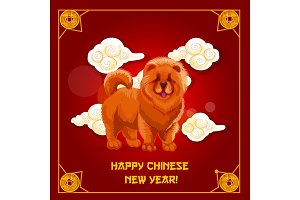 Chinese New Year greeting card with zodiac dog