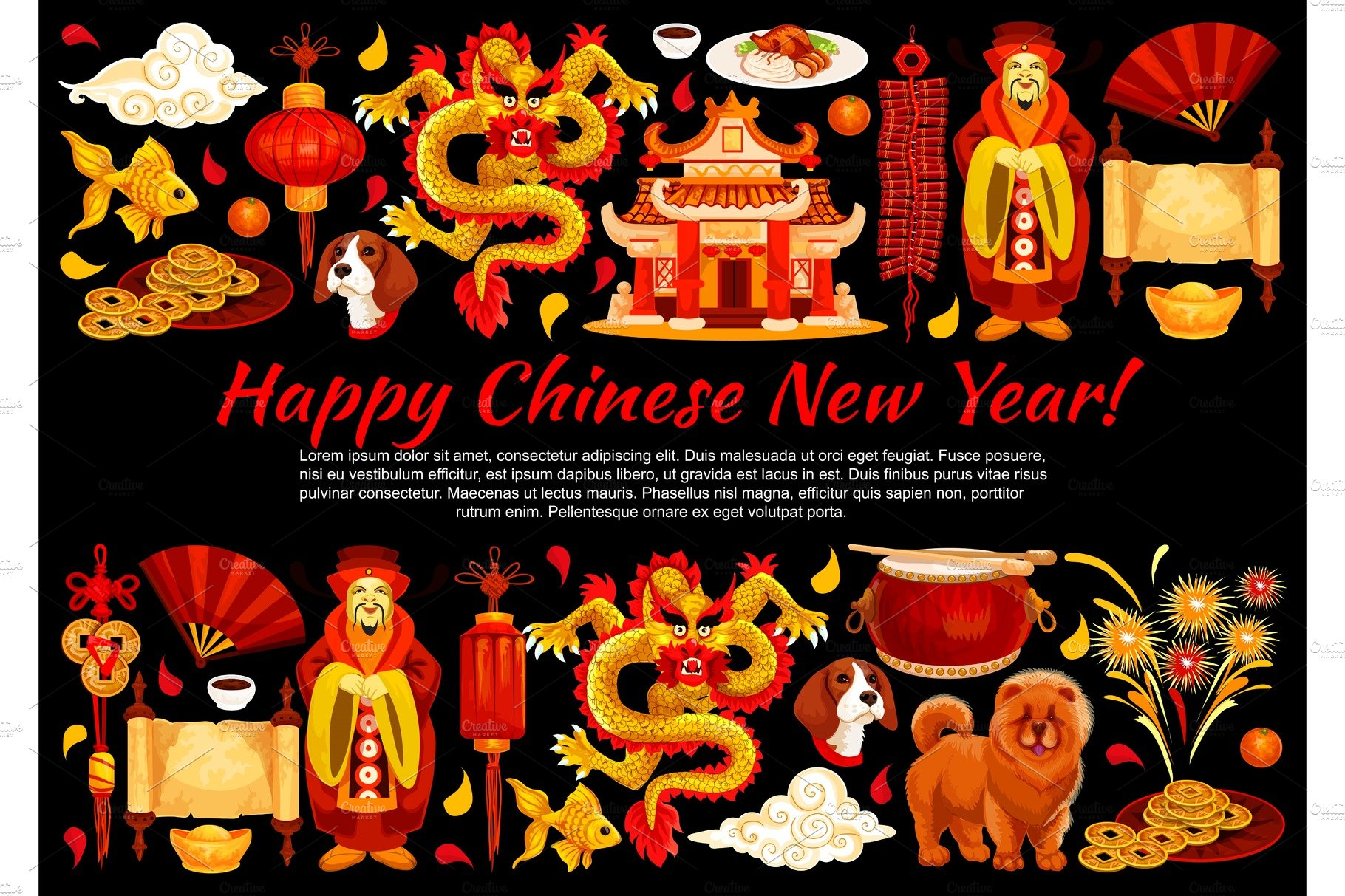 chinese new year card for
