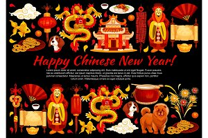Chinese New Year card for oriental Spring Festival