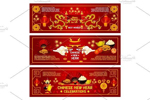 Chinese New Year vector China holiday greeting