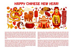 Chinese New Year banner with asian holiday symbols