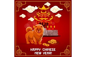 Chinese New Year temple, zodiac dog greeting card