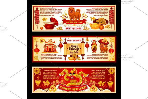 Chinese Lunar New Year greeting banner design