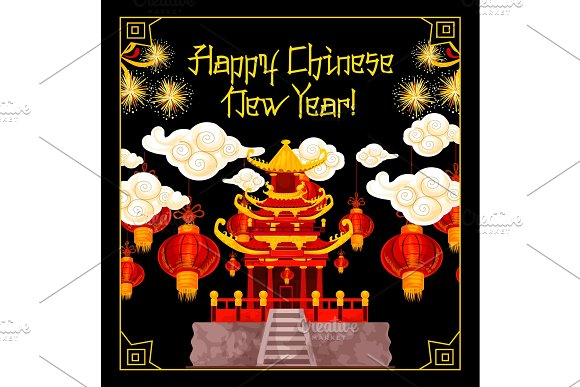 Chinese Lunar New Year temple greeting card