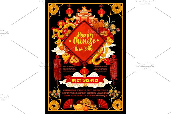 Chinese New Year lunar holiday vector greeting card