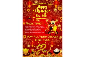 chinese new year golden dragon greeting card
