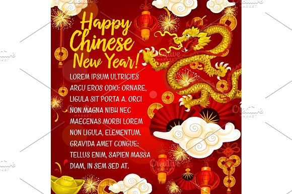 Chinese dragon greeting card for Lunar New Year