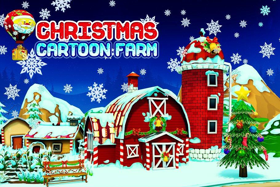 Cartoon Christmas Farm