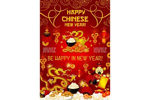 Chinese New Year greeting card of dragon and gold