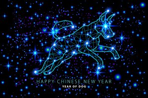 2018 Happy chinese New Year of dog