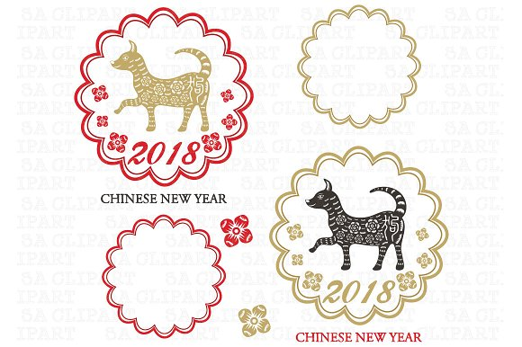 2018 New Year Of The Dog in Illustrations - product preview 1