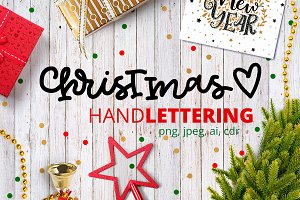 Christmas and New Year Lettering