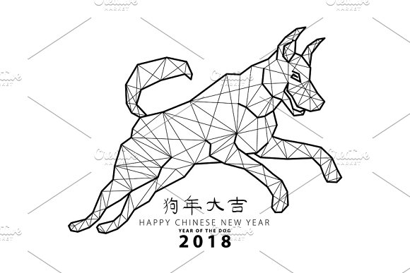2018 Zodiac Dog. chinese new year in Graphics