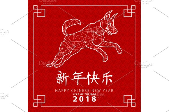 dog Symbol of chinese new 2018 year