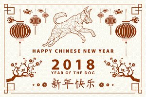 happy Chinese New Year 2018 dog