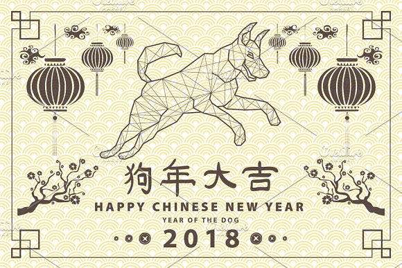 happy Chinese New Year 2018 dog in Graphics