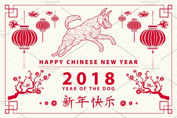 happy Chinese New Year 2018 dog in Graphics - product preview 1