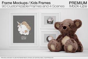 Kids Frames & Wall Set