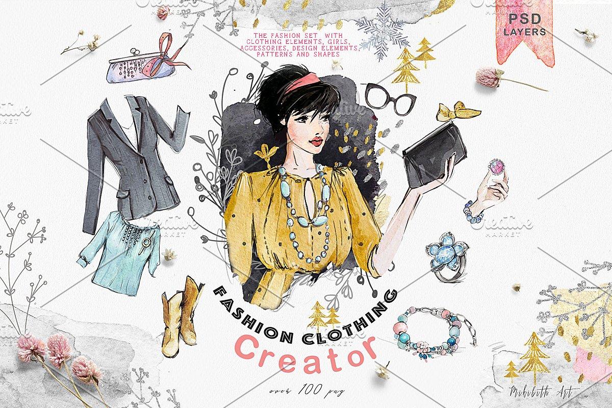 Fashion clothing creator ~ Illustrations ~ Creative Market