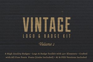 Vintage Logo/Badge Kit