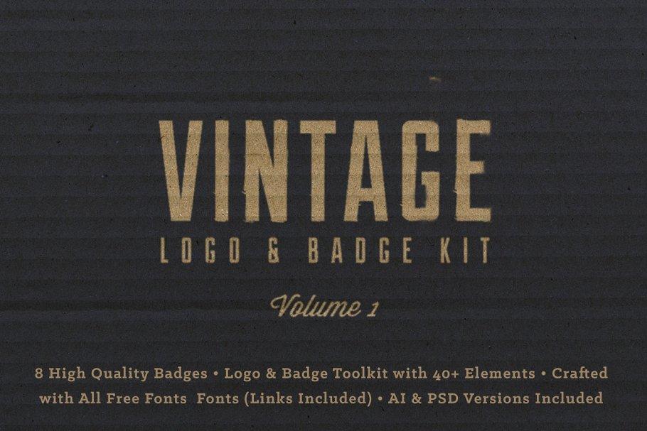 dc6c9e150aace Vintage Logo Badge Kit ~ Logo Templates ~ Creative Market