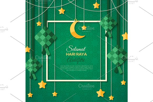 Selamat Hari Raya card with square frame