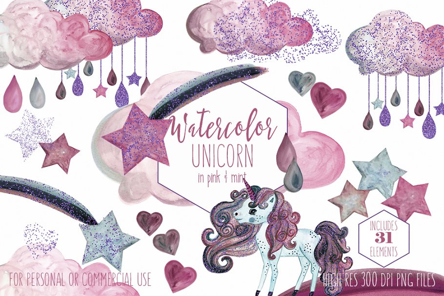 Pink & Mint Cute Watercolor Unicorn in Illustrations