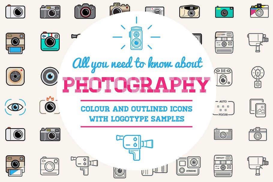 Awesome Photo Icons and Logo Set