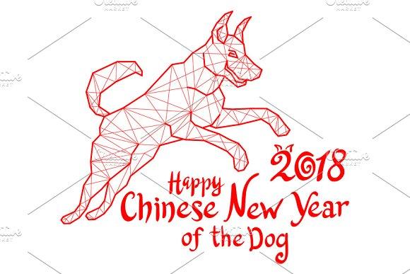 Red Dog symbol 2018 Chinese new year