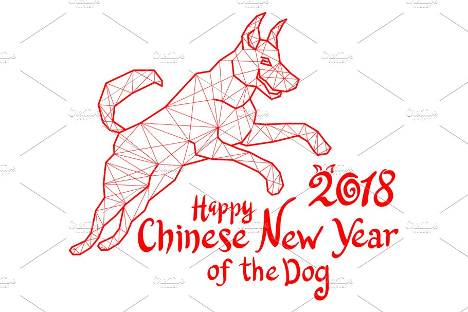 Dog Symbol 2018 Chinese New Year Graphics Creative Market