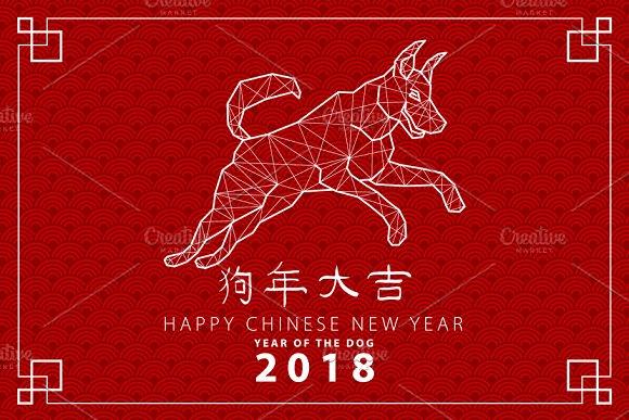 happy Chinese New Year 2018 dog