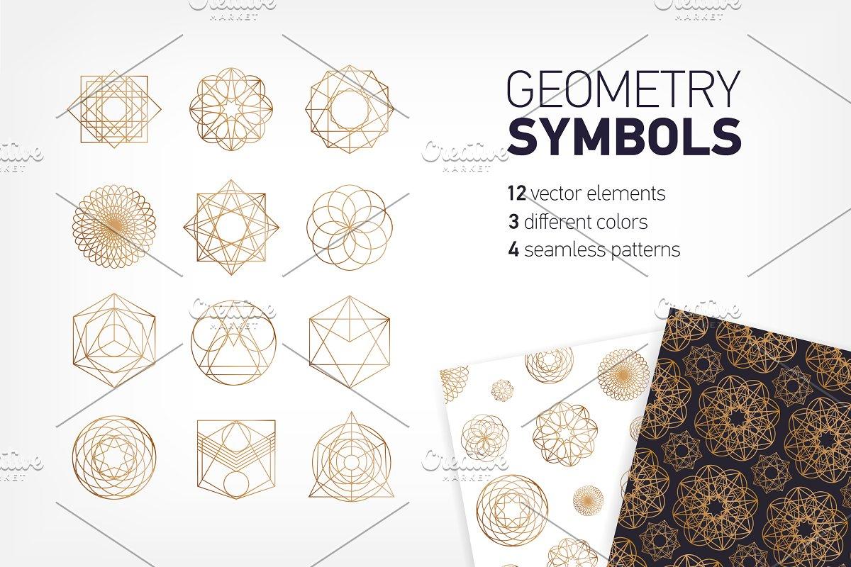 Sacred geometry symbols ~ Graphics ~ Creative Market