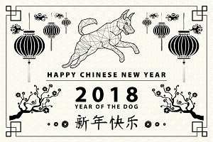 Dog symbol 2018. Chinese new year